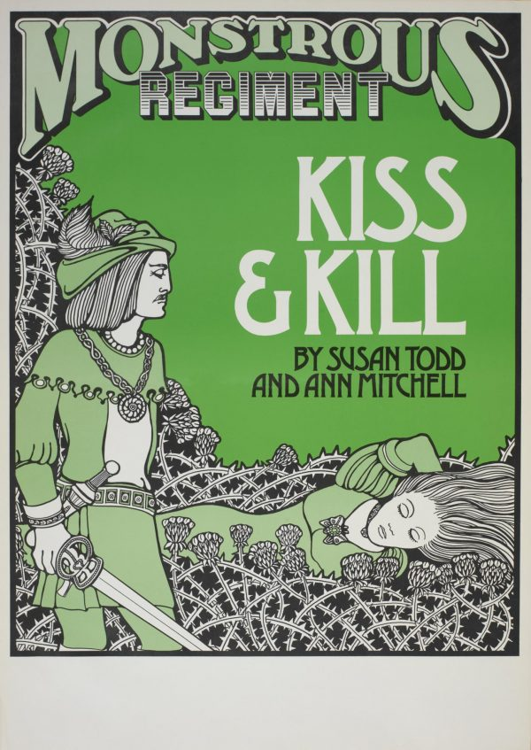 Kiss And Kill 1977 Poster - Monstrous Regiment