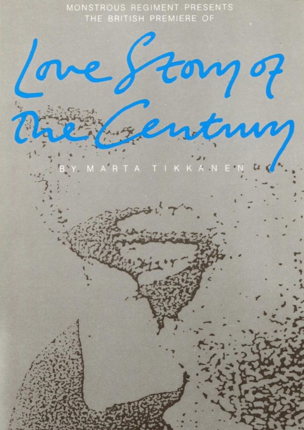 Love Story of the Century 1990 Poster - Monstrous Regiment