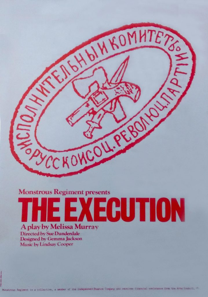 The Execution 1982 Poster - Monstrous Regiment